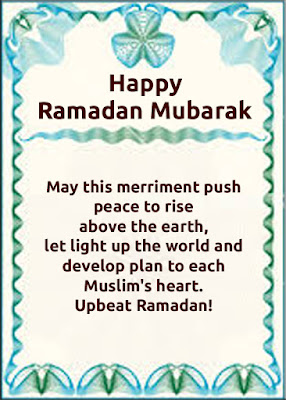 Ramadan Mubarak SMS Text Messages 2017 - Onlytextmessages.blogspot.com