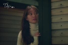 Sinopsis Tomorrow With You Episode 7 Part 1