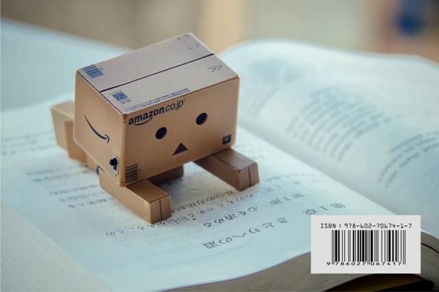 Mengenal Nomor ISBN Buku