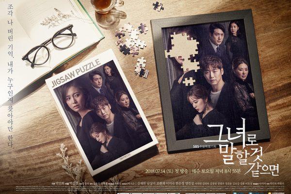 Download Drama Korea Let Me Introduce Her Batch Sub Indo