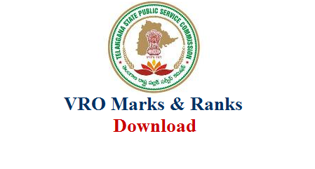 Telangana State  Public Service Commission TSPSC has released Village Revuenue Officers VRORecruitment Exam Marks and General Ranks District wise Caste wise Category wise Ranks Released Download Here tspsc-vro-marks-district-wise-caste-wise-category-wise-ranks-download  Download VRO Marks and Ranks