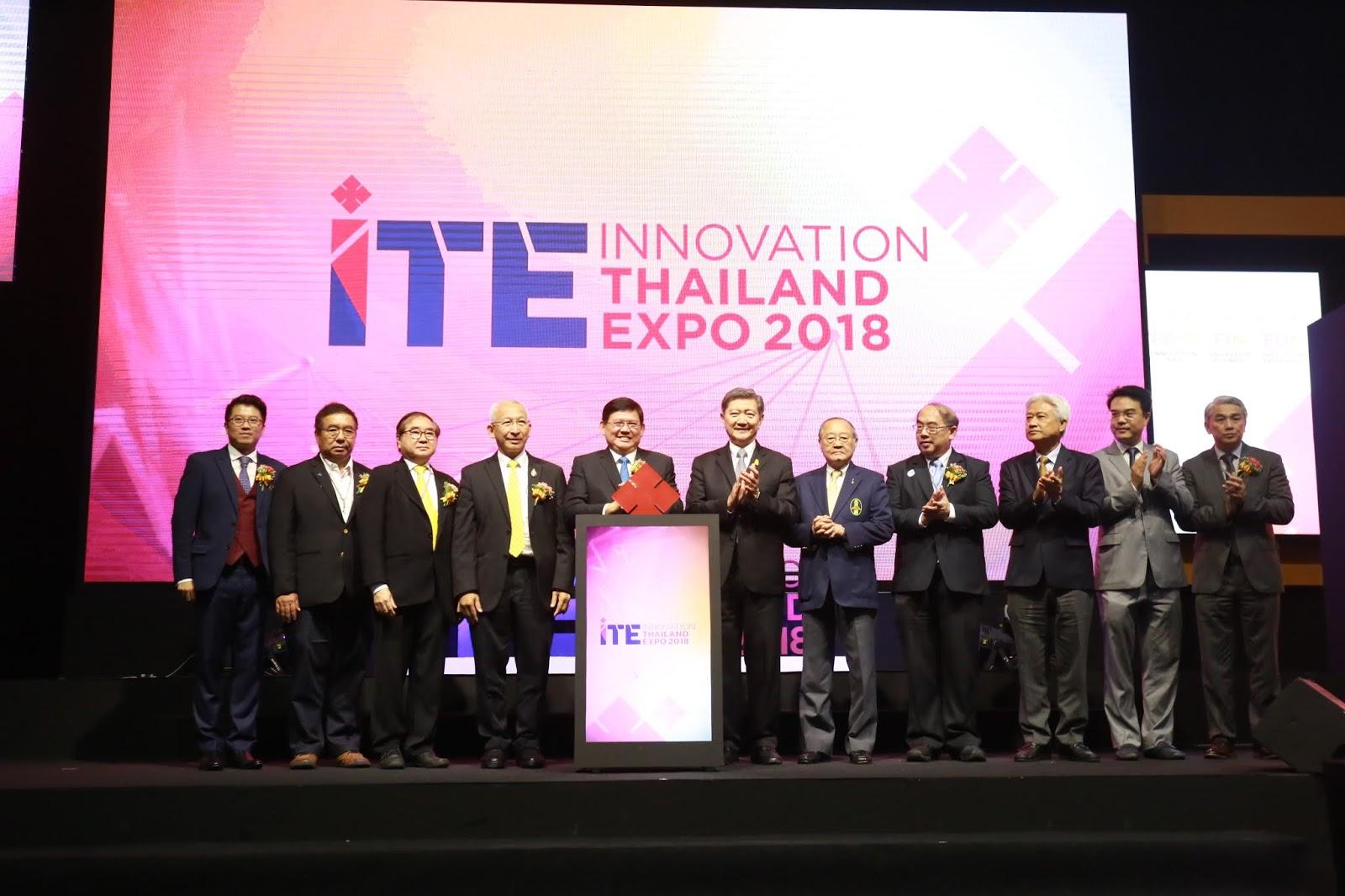 """เอ็นไอเอชวนเปิดมุมมองใหม่กับประเทศไทยที่แตกต่างใน """"เทศกาลนวัตกรรม"""" ครั้งแรกในไทย  สัมผัสประสบการณ์กับสุดยอดนวัตกรรมฝีมือคนไทย และนวัตกรรมระดับโลก"""