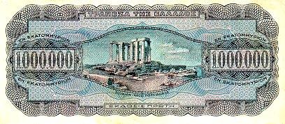 https://3.bp.blogspot.com/-mOSVN6bEbHQ/UJjsMUM8O7I/AAAAAAAAKHU/YiIQrMBKcho/s640/GreeceP127-1000000Drachmai-1944_b.JPG