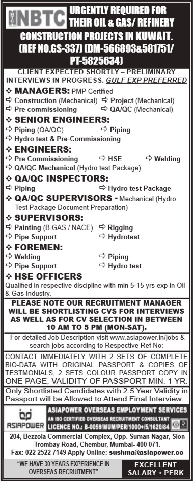 Oil & Gas Construction project jobs in NBTC Kuwait
