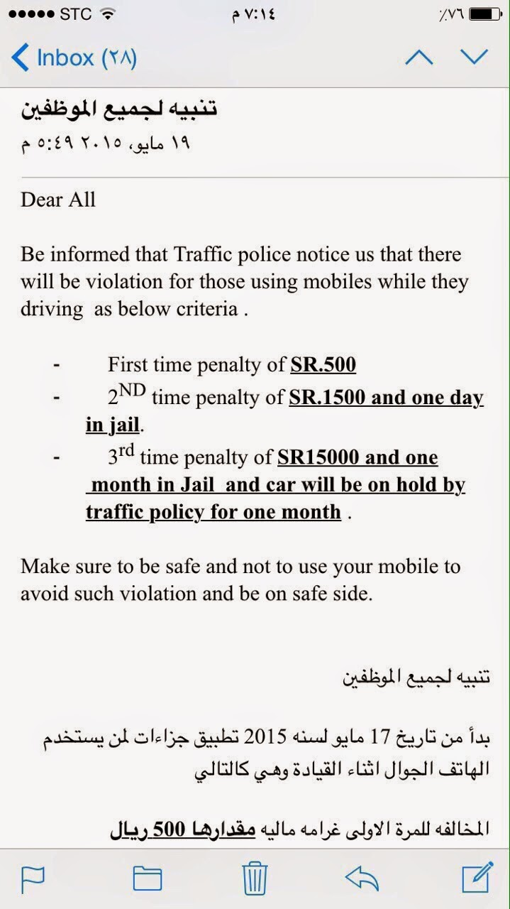24 hours jail sr 15 000 fine for using mobile phone while driving