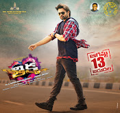 Thikka movie hq wallposters-thumbnail-4
