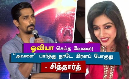 """OVIYA"" done that JOB! – Whole Country going to Scared about her : Siddharth"