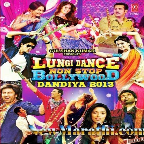 Tu Long Aur Main Lachi Mp3: Lungi Dance Non Stop Bollywood Dandiya (2013) Songs