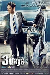 3 Days [K-Series]