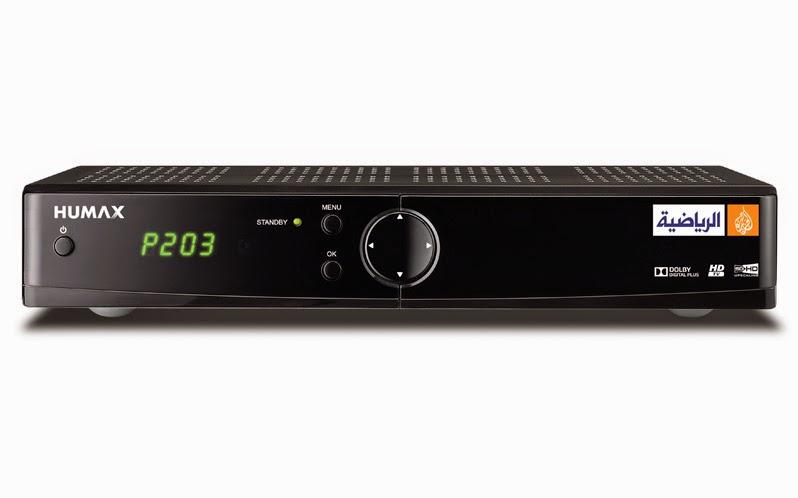 Humax IR 3000 HD Satellite Receiver Software, Tools - Mr-Dish