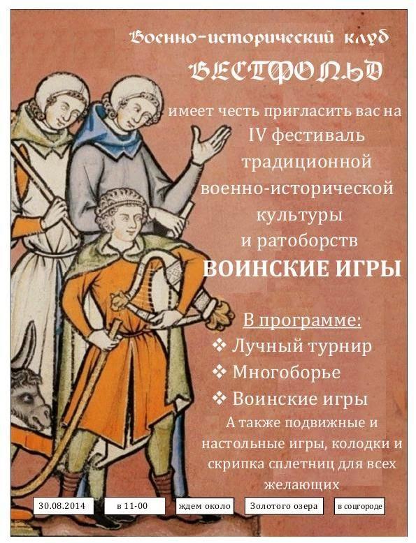 ACTORS I MONSTRES: 08/01/2014 - 09/01/2014