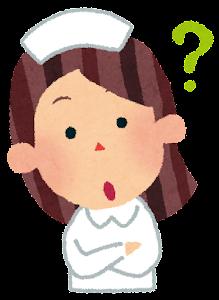 女性看護師の表情のイラスト(疑問)
