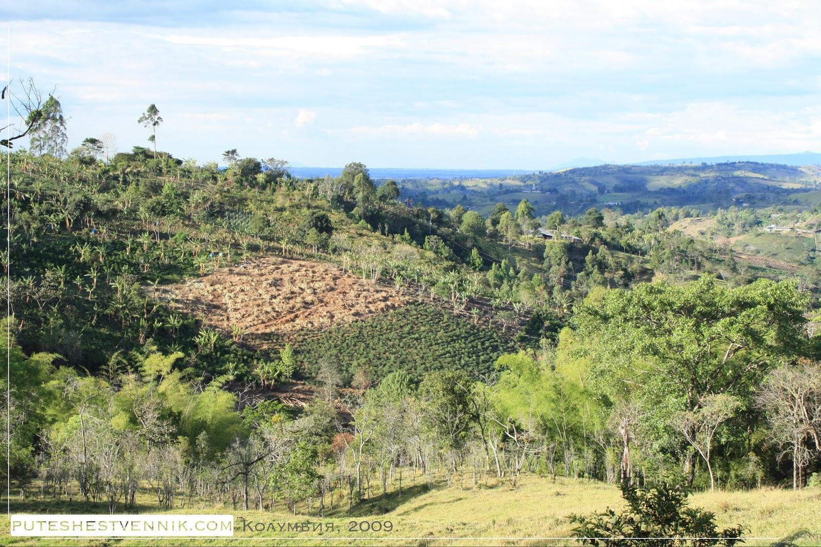 Плодородные земли Колумбии