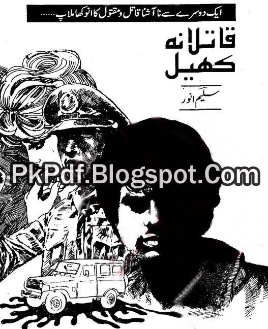 Qatilana Khel Novel By Saleem Anwar Pdf Free Download