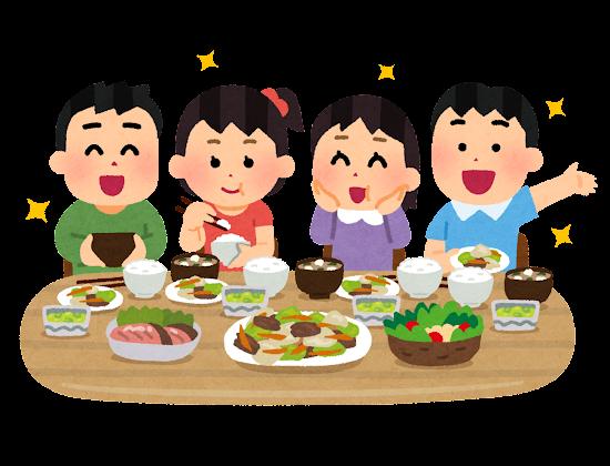 食事をする子供たちのイラスト