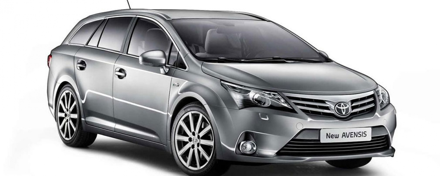 2016 toyota avensis owners manual pdf pdfazka toyota avensis 2006 repair manual pdf toyota avensis 2006 service manual