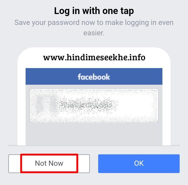 facebook-banane-ka-tarika-hindi-me