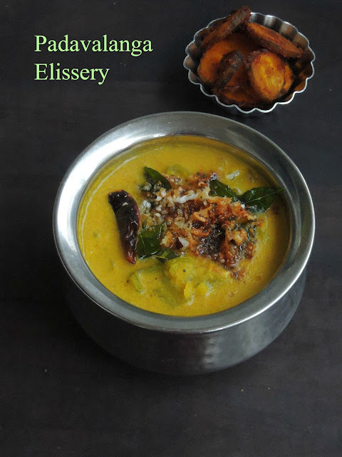 Kerala Padavalanga Elissery, Kerala Snakegourd Kootu curry