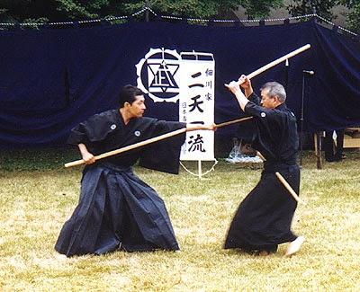 Traditional Sword Fighting Style for a Samurai | Kasoku Sekai