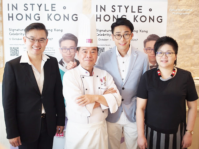 CEO of Dragon-i Restaurant Sdn. Bhd, Datuk Henry Yip, Canton-i Chef Yim Yu King, Celebrity Luk Ho Ming & HKTDC Director, Malaysia, Ms Hoh Jee Eng