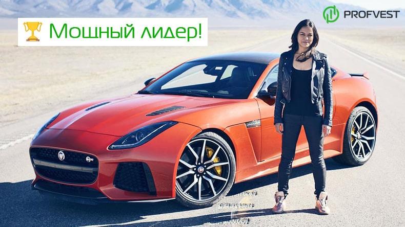 Повышение Jaguar Capital