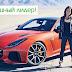 Лидеры: Jaguar Capital – 31,5% чистой прибыли за 7 дней!