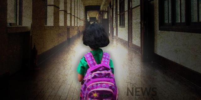 12 वर्षीय बालक के खिलाफ 7 वर्षीय छात्रा के रेप का मामला दर्ज | SHEOPUR MP NEWS