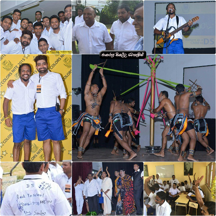 http://www.gallery.gossiplankanews.com/event/ds-senanayake-college-back-to-school-day.html