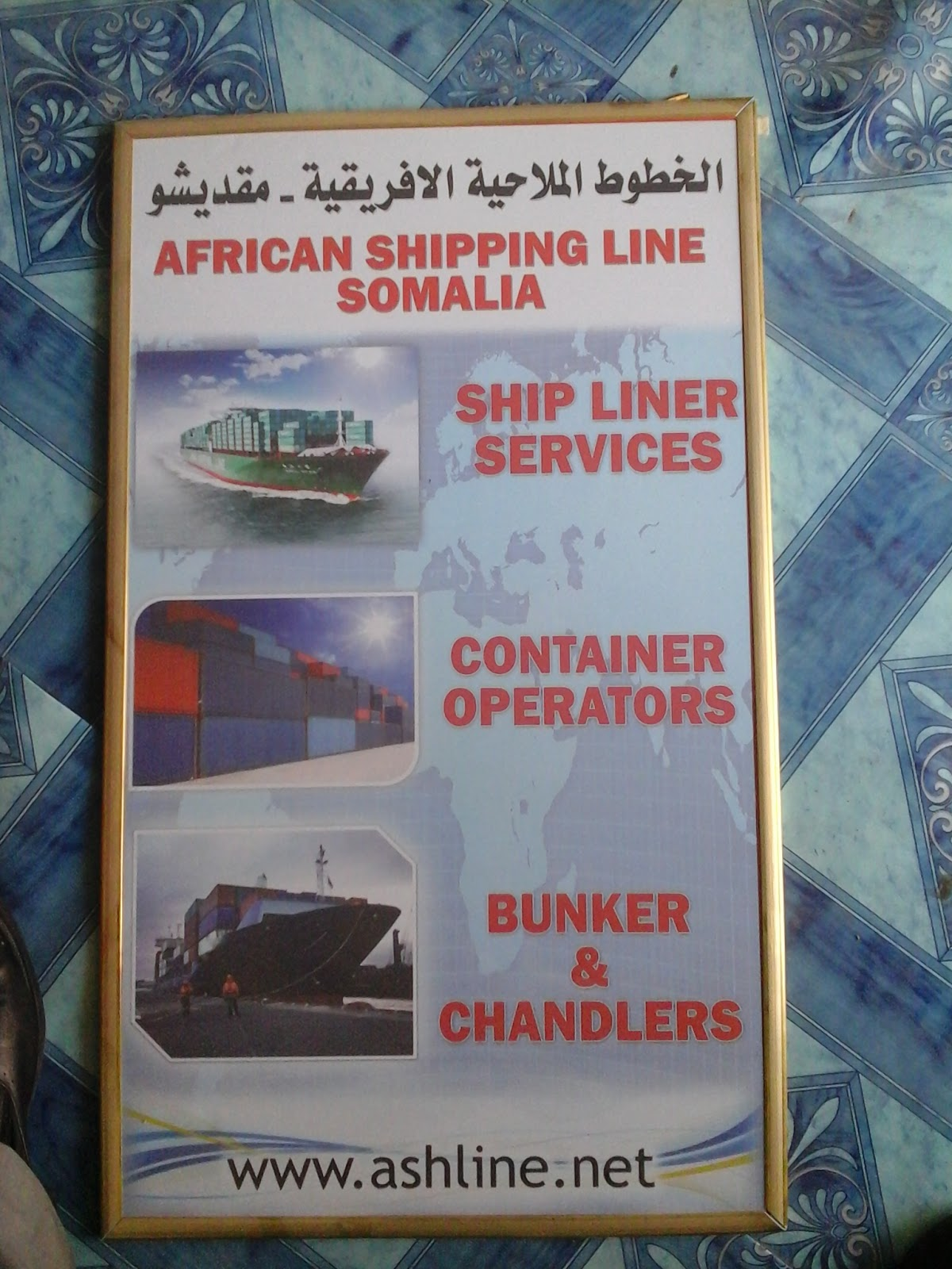AFRICAN SHIPPING LINE - ASLINE: 02/09/12