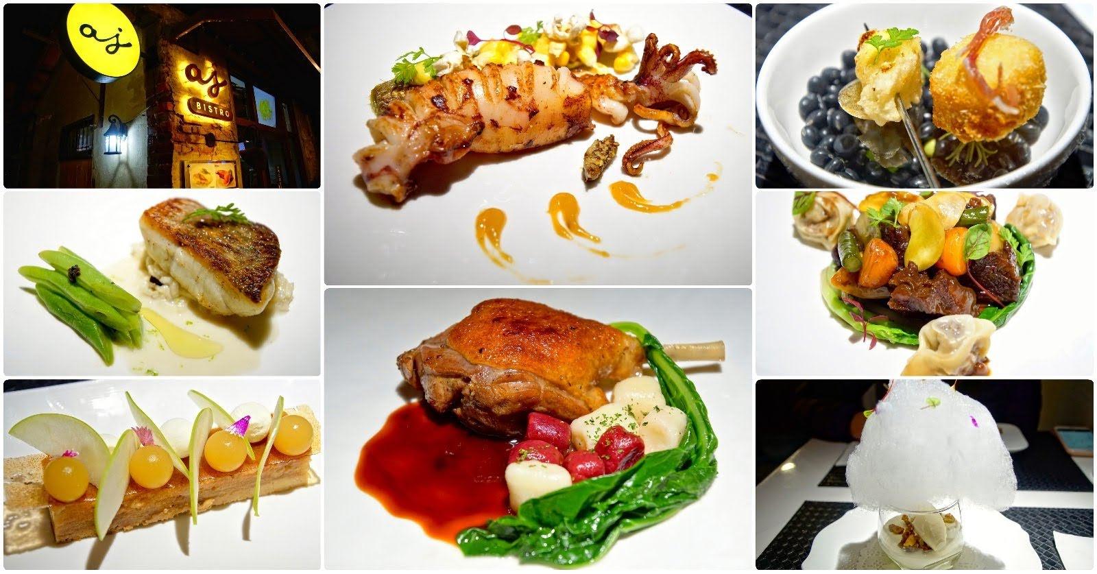 [台南][中西區] A J法式料理|A J bistro|迷你法式餐點|食記