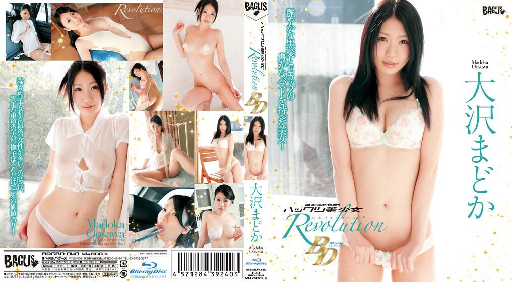 IDOL BAGBD-040 Madoka Oosawa 大沢まどか – ハックツ美少女 Revolution BD [WMV/1.04GB], Gravure idol