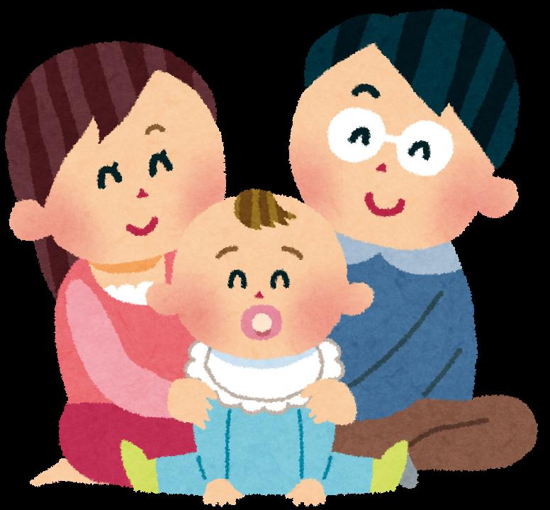 赤ちゃんと家族のイラスト かわいいフリー素材集 いらすとや
