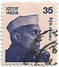 Selo Jawaharlal Nehru