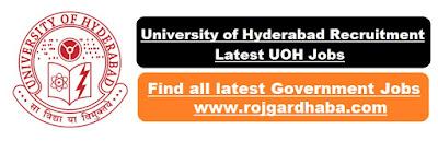 uoh-university-hyderabad-jobs