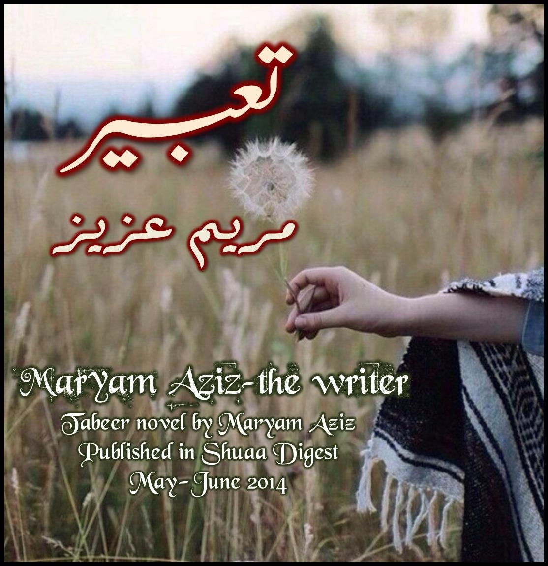 Tabeer Novel By Maryam Aziz Pdf