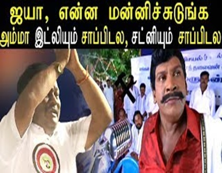 TN Minister dindugal srinivasan speech about jayalalitha