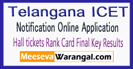 TSICET Notification 2018 Exam Admit card Hall Tickets Results