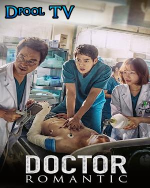 Romantic Doctor Teacher Kim (21/21) Sub Español MEGA