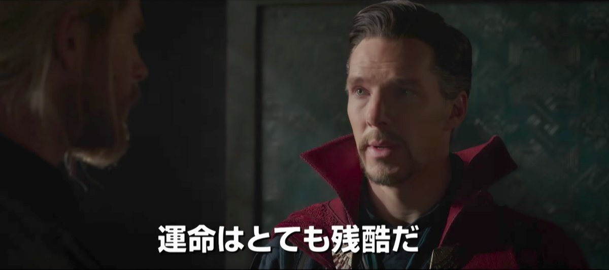 e01b30b17b9 Novo trailer japonês é divulgado com cenas de Doutor Estranho e Thor  juntos
