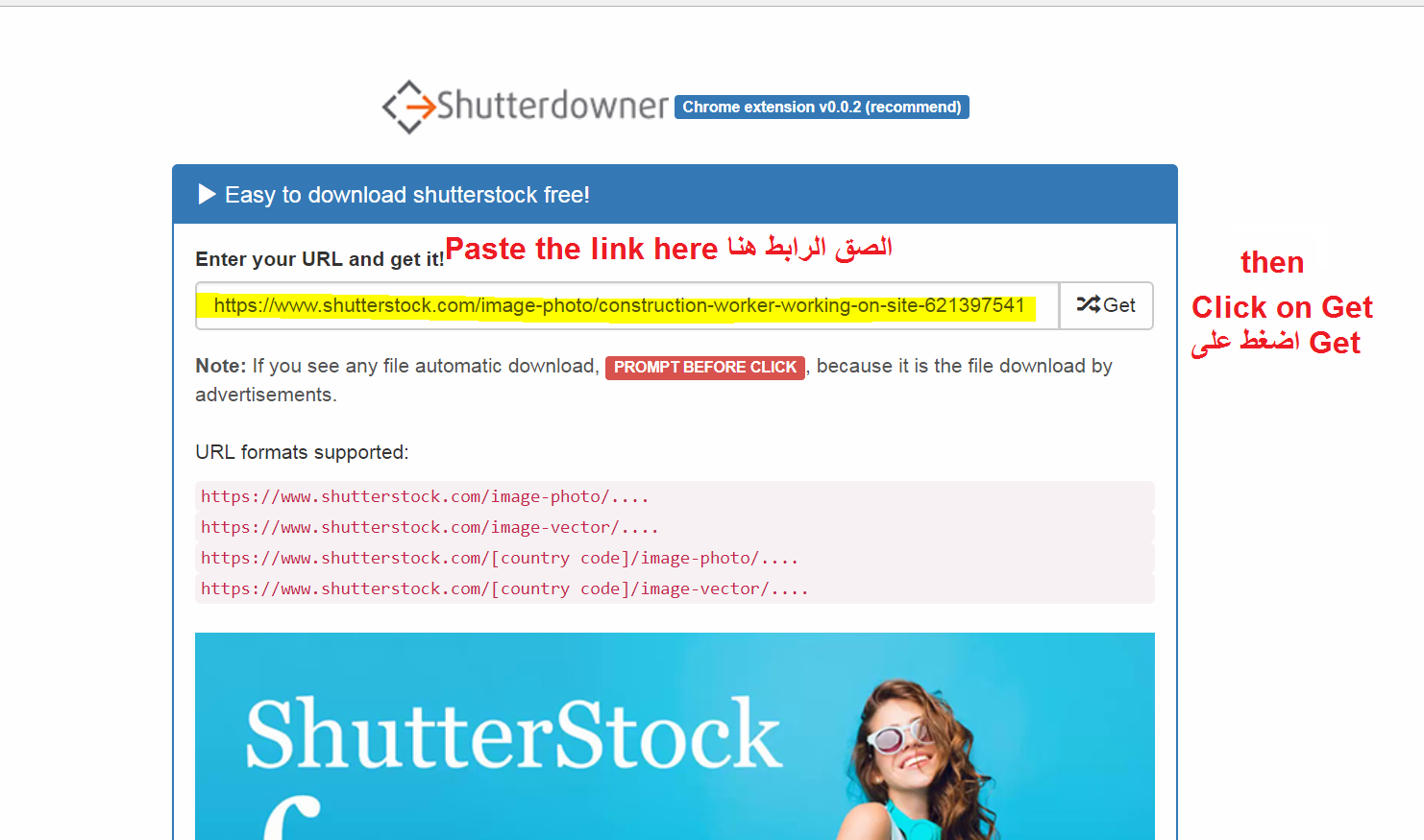 updated]Download images and vectors from shutterstock for
