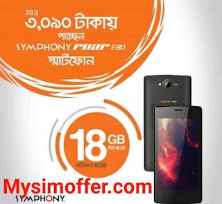 banglalink sim offer, symphony Roar E80 with banglalink,  market price,  banglalink 18gb free with symphony mobile, বাংলালিংক সিমে ১৮জিবি ফ্রী, symphony ফোনের সাথে বাংলালিংক সিমের অফার,  ১৮জিবি ফ্রী