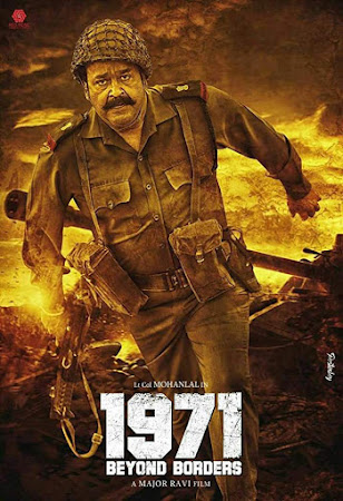 Poster Of 1971: Beyond Borders Full Movie in Hindi HD Free download Watch Online Malayalam Movie 720P