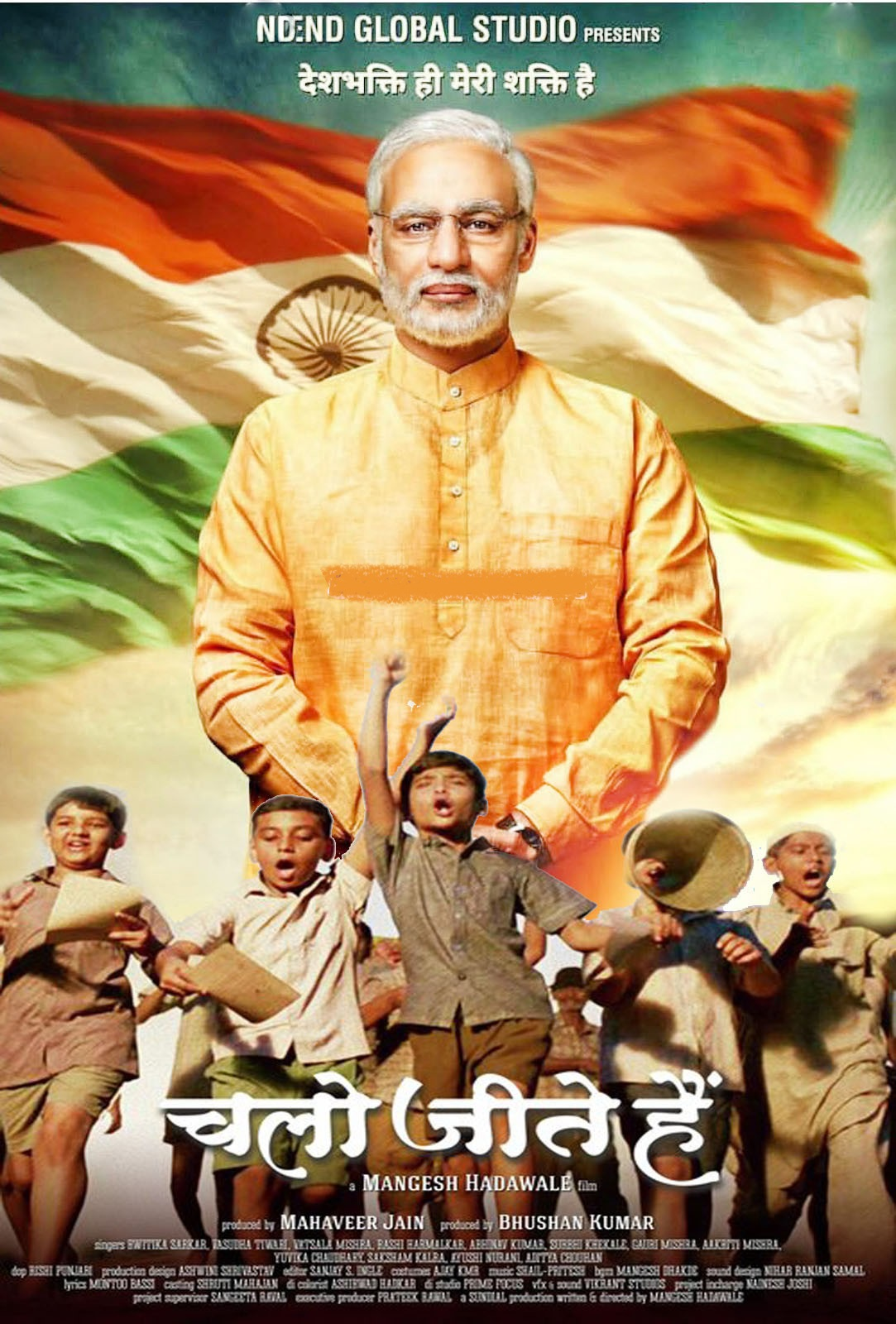 PM Narendra Modi (Chalo Jeete Hain) 2019 Hindi Short Flim 720p HDRip x264 200MB Free Download