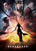Thiên Hành Cửu Ca - The Legend Of Qin'smoon (2016)