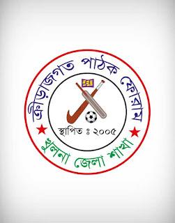 kreajagot pathok forum khulna, kreajagot pathok forum khulna vector logo, kreajagot, pathok, forum, khulna, vector, logo