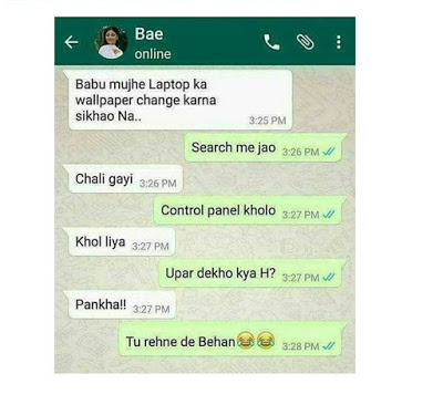 60+ Funny Whatsapp Chat Screenshots In Hindi - Kuch Khas Tech