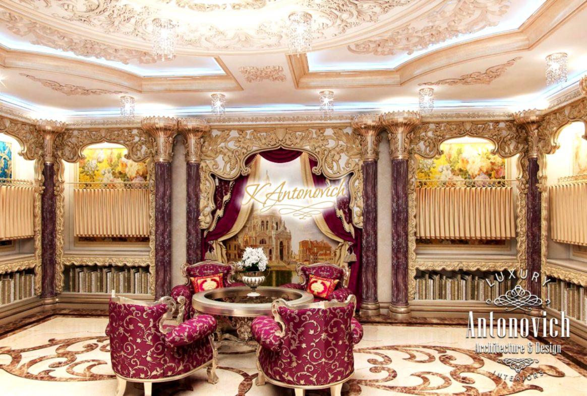 Luxury Interior Design Wallpaper