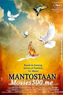 Mantostaan 2017 Hindi Full Movie 800MB HDRip 720p at movies500.me
