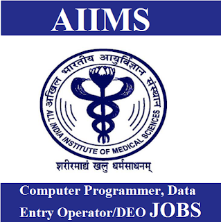 All India Institute of Medical Science, AIIMS, Delhi, AIIMS Delhi, Graduation, Computer Programmer, DEO, Data Entry Operator, freejobalert, Sarkari Naukri, Latest Jobs, aiims delhi logo