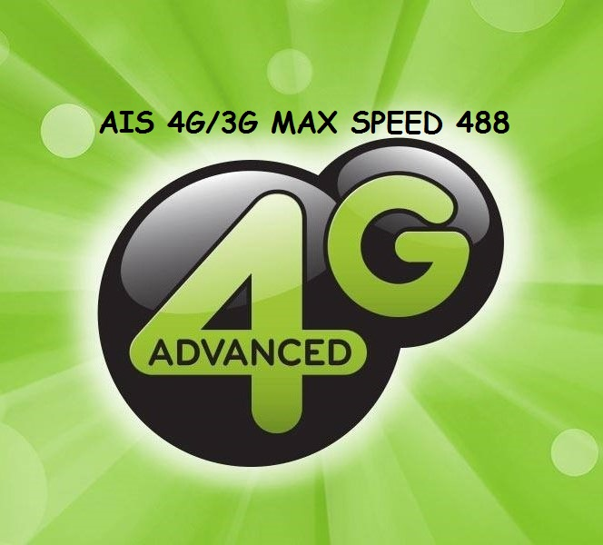 NEW! AIS 4G ADVANCE MAX SPEED!! HOT!!